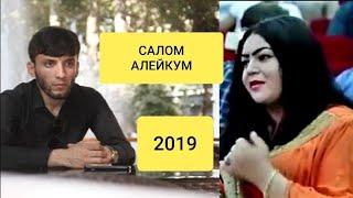 RAIN 104 SALOM MALEYK  РАЙН 104 САЛОМ МАЛЕК NEW 2019 (official video)