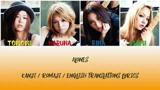 Gambar cover SCANDAL - ALONES Lyrics [Kan/Rom/Eng Translations]