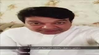 بالفيديو: الزعاق يكشف 10 معلومات عن النجم سهيل.. وهذا ما سيحدث فور ظهوره في السعودية!