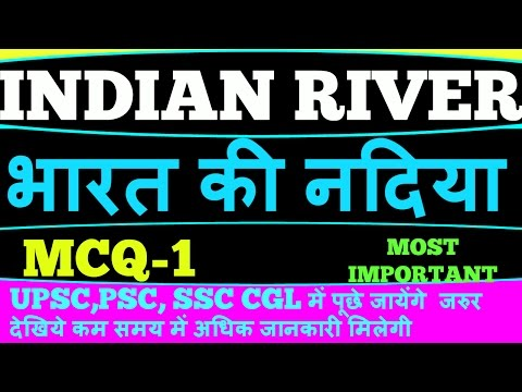 Indian rivers - geography  MCQ part 1 | important statics GK questions for ssc cgl , upsc , psc
