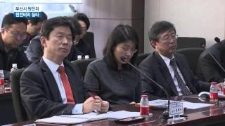 [KNN 뉴스] 원전 불안 대책 강화한다