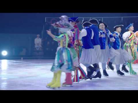Новогоднее представление Синдбад и принцесса Анна в ОК Лужники