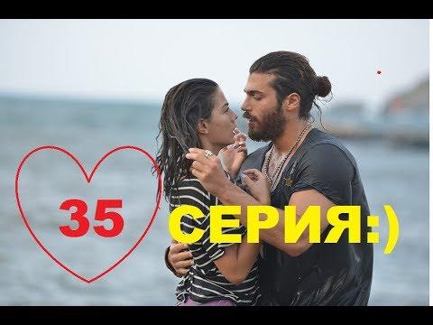 РАННЯЯ ПТАШКА 35 СЕРИЯ  РУССКАЯ ОЗВУЧКА