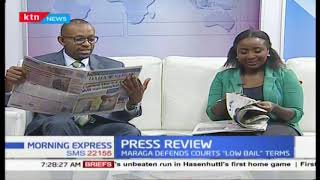 Press review: MCAs to be reduced to enhance success