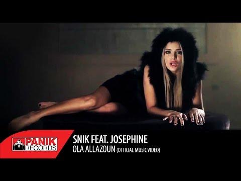 SNIK - ΌΛΑ ΑΛΛΑΖΟΥΝ feat. Josephine / OLA ALLAZOUN | Official Music Video