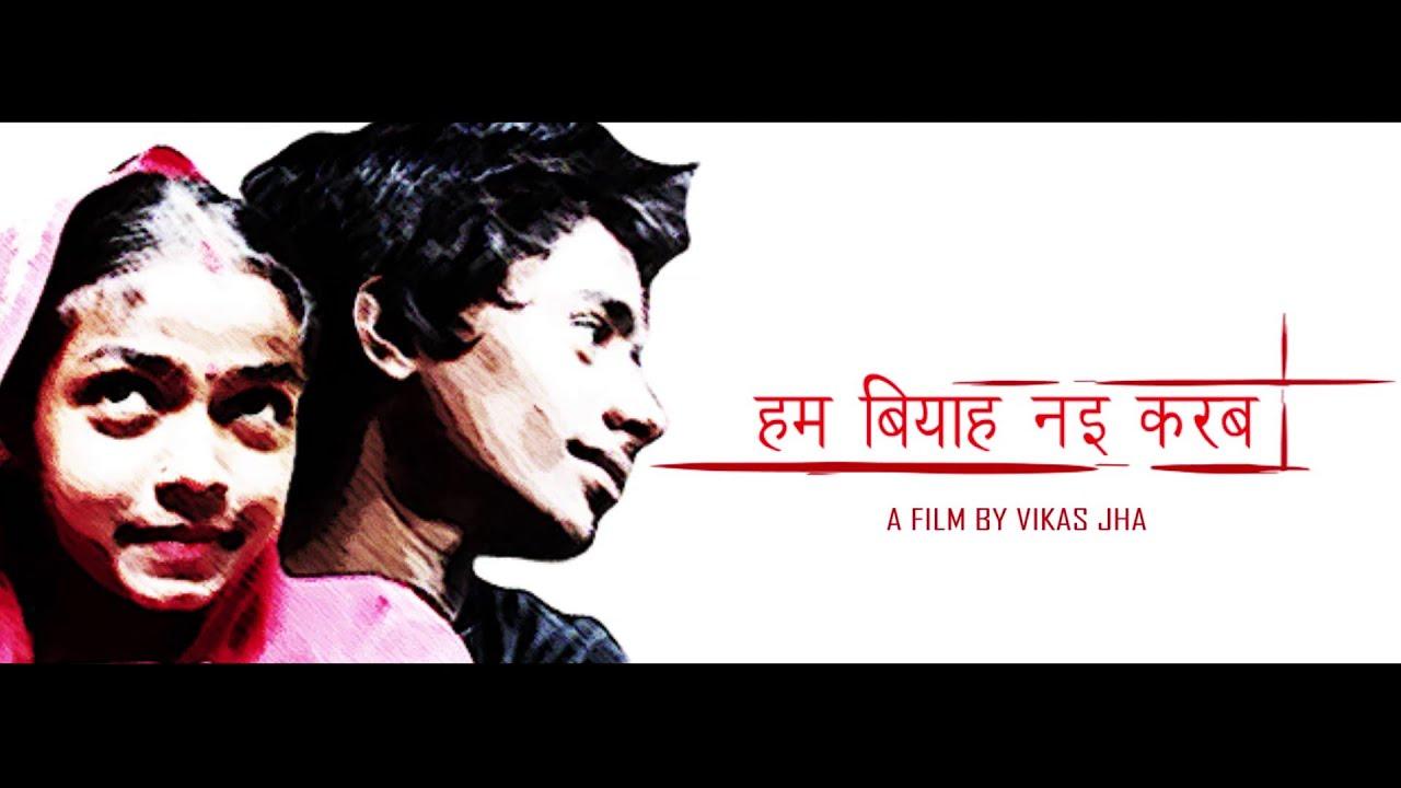 Image result for female movie poster