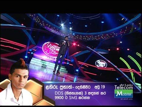 Dream Star Season 05 ( 22-03-2014 ) 03 - Lahiru Prabhath