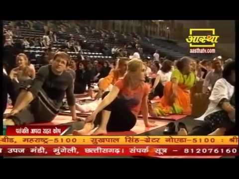 Swami Ramdev  Yog Dikshya Sivir Mukshya Jhalkiya @ Emirates Yoga Arena ,UK mp4