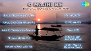 O Majhi Re | Bengali Songs On Boatman | Bengali Folk Songs Audio Jukebox
