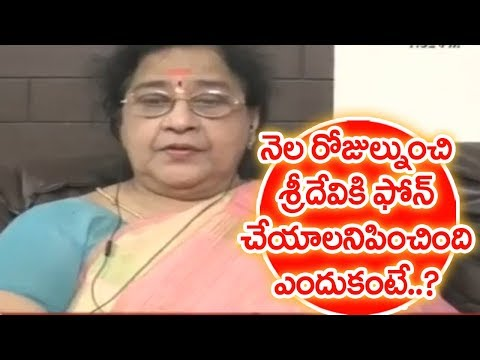 Geethaanjali  Gets Emotional about Sridevi | Sridevi Passes away | Mahaa News