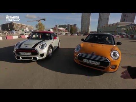 MINI JOHN COOPER WORKS 2015 - Большой тест-драйв / Big Test Drive