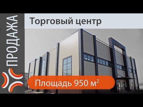 Продажа торгового помещения | www.sklad-man.ru | Продажа торгового помещения