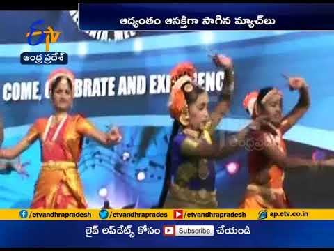 EENADU Champion Cricket Competitions Going on Ongole