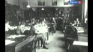 видео Бихевиоризм