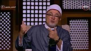 لعلهم يفقهون - الشيخ خالد الجندى: النبى محمد وأصحابه ذكروا فى التوراة والإنجيل