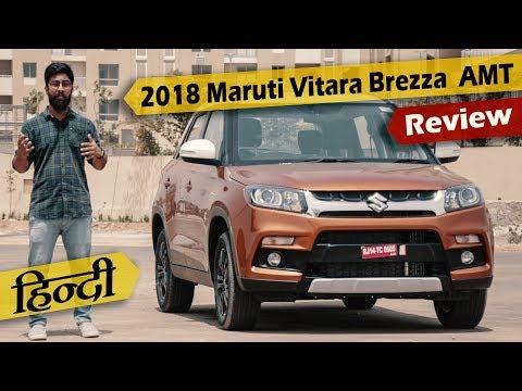 2018 Maruti Vitara Brezza AMT Review in Hindi - ICN Studio
