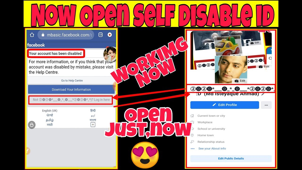 How To Recover Photo Self Disable Facebook Id 2020 | Open ...