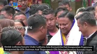 DSTV INDIA NEWS 16 09 2019 PART 12 (EX-DSTV DARJEELING )