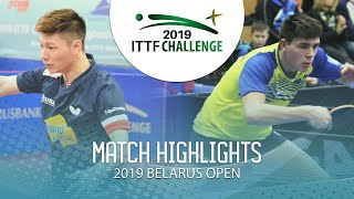 Антон Лимонов vs Nicholas Tio | Belarus Open 2019 (Group)