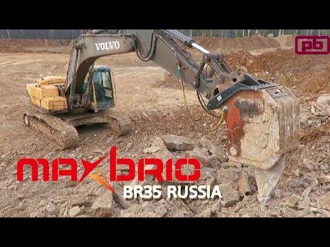 MAXBRIO RIPPER BR35 RUSSIA