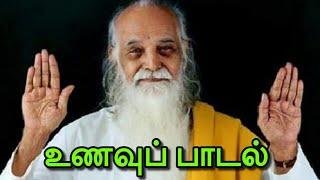 Vethathiri Maharishi Songs Food
