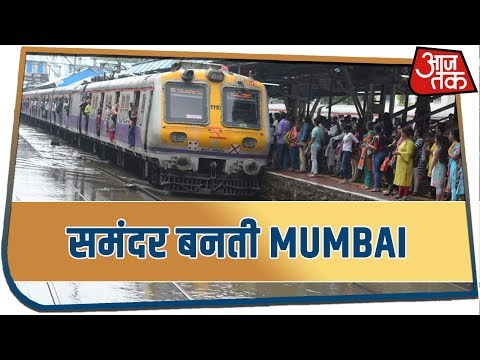Mumbai Rains | Train Services Affected, Streets Waterlogged As Heavy Rain Lashes The City