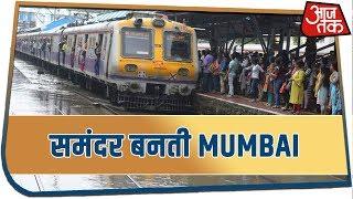 Mumbai Rains | Train Services Affected, Streets Waterlogged As Heavy Rain Lashes The City