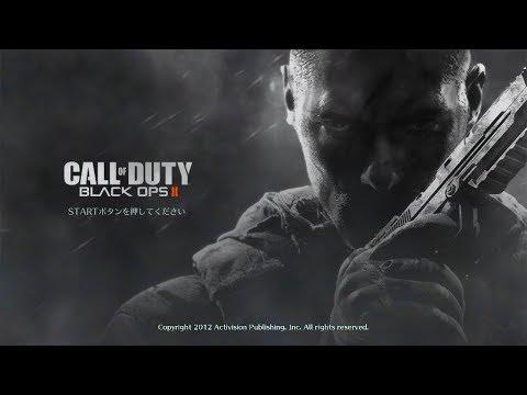 #4 CoD BO2 - Call of Duty: Black Ops II