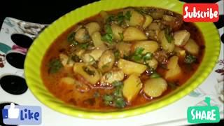एक बार इस तरीके से बनाकर देखें सिंघाड़े की सब्जी | Singhade ki Sabji