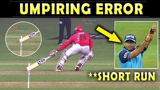 IPL 2020 : Umpiring Error in DC vs KXIP match   Short Run controversy Explained   Super Over