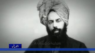Zahoor e Mahdi Akhir Zaman Hai - Murtaza Mannan - Nazam Nazm- Islam Ahmadiyya