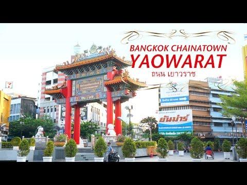 BANGKOK CHINA TOWN YAOWARAT