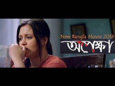 Download Opekkha | JEET New Bangla Romantic Full Movie 2017