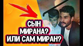 Ветреный  2 сезон 17 серия за кадром на русском языке