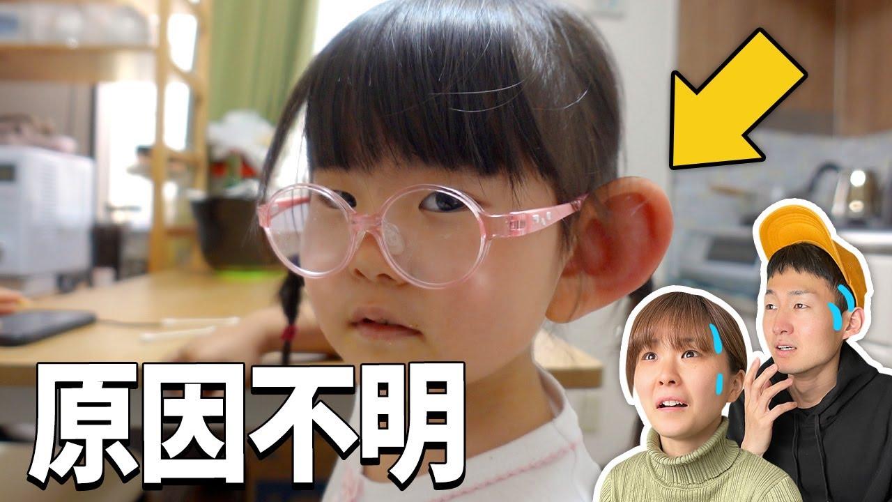 娘が幼稚園から帰ると耳が腫れていたんですが。