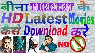 Download any Hollywood/Bollywood HD Movies on Release in day Without Torrent..