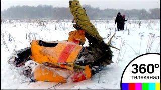 МАК назвал причины катастрофы Ан-148: пилотов подвели датчики