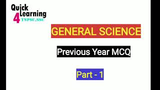 General Studies- Part 1 | Previous Year MCQ |