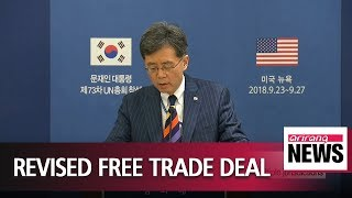 S. Korea, U.S. settle contentious issues regarding bilateral FTA deal