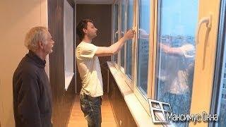 Максимус окна - объединение балкона с комнатой, отзыв заказчика(, 2013-04-02T22:54:04.000Z)