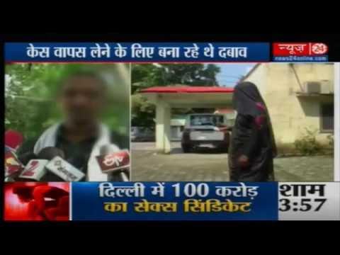 Tikamgarh : आरोपी ने रेप पीड़ित की काटी उंगली