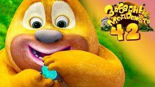 Забавные Медвежата - Безопасность прежде всего  от Kedoo Мультики для детей