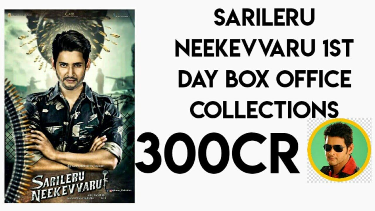 Sarileru Neekevvaru Box Office Collection Day 1