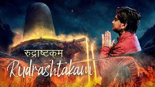 Agam - Rudrashtakam | रुद्राष्टकम | Most *POWERFUL* Shiva Mantras Ever | Lyrical Video | Shiv