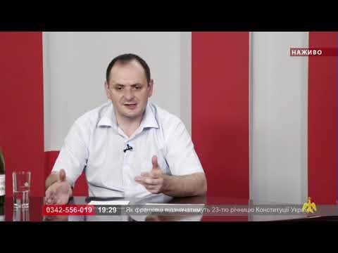 Про головне в деталях. Як франківці відзначатимуть 23 річницю Конституції України