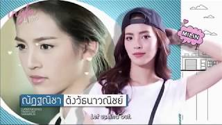 Video [ENG SUB] The Cupids : Tricky Love EP1 Full download MP3, 3GP, MP4, WEBM, AVI, FLV Juni 2018