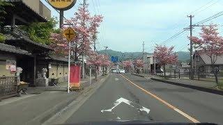 福島県道1~99
