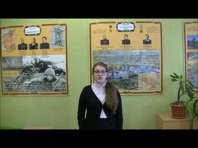 Изображение предпросмотра прочтения – КсенияМанжуло читает произведение «Дом бойца» А.Т.Твардовского