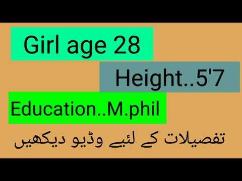 Zaroorat Rishta Girl age 28/Arain - Смотреть видео бесплатно онлайн