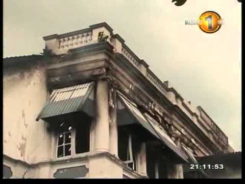 Colombo District Secretariat